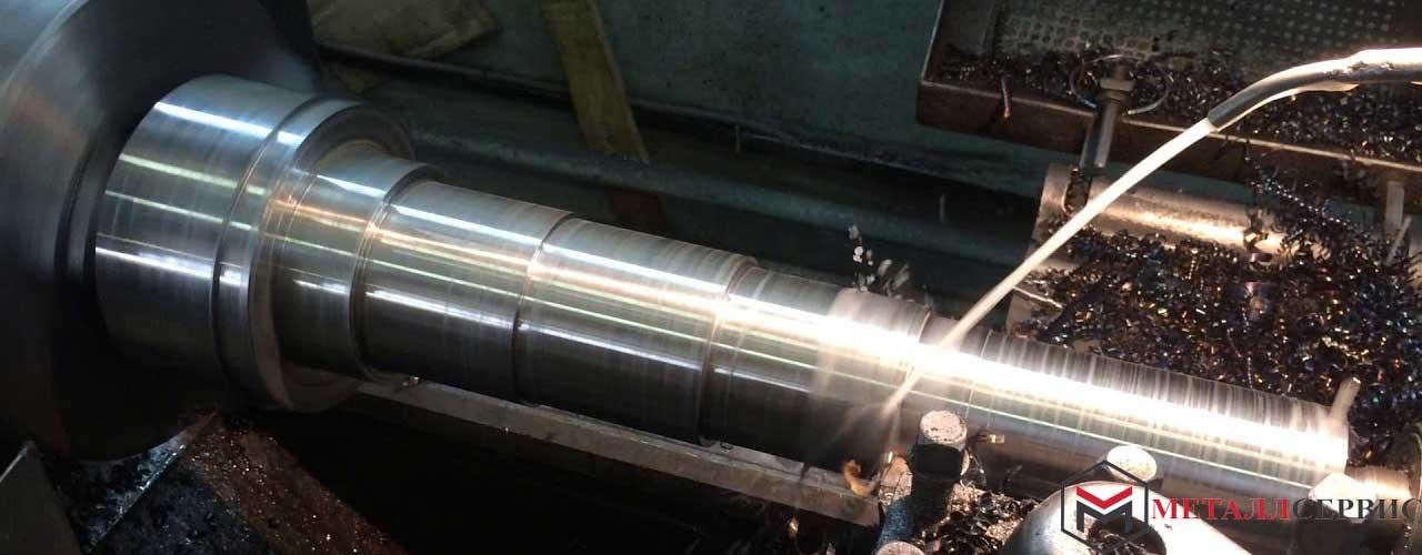 Изготовление стальных валов