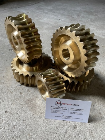 изготовление зубчатых колес на заказ